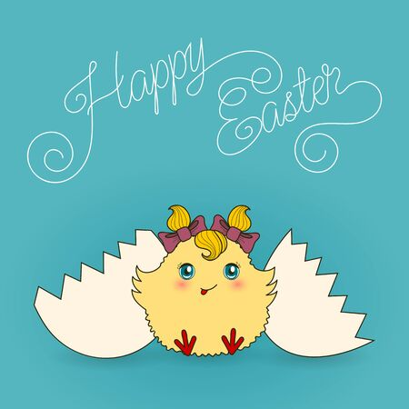 written text: Easter card with cute chickens. Hand written text message. Vector illustration