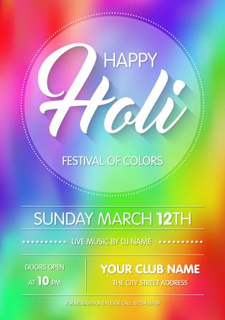 Happy Holi spring festival of colors. Poster, flyer or invitation template. Vector Illustration Illustration