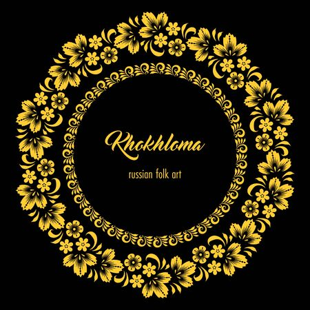 Floral ornamental frame in traditional russian style. Khokhloma painting. Vector Illustration Illustration