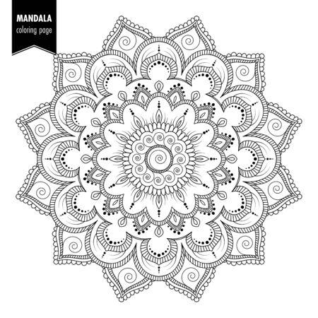 モノクロのエスニックマンダラデザイン。大人のための抗ストレスカラーリングページ。手描きベクトルイラスト  イラスト・ベクター素材