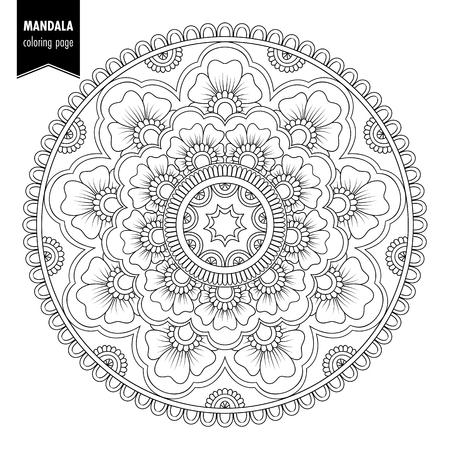 Ethnic mandala design. Ilustração
