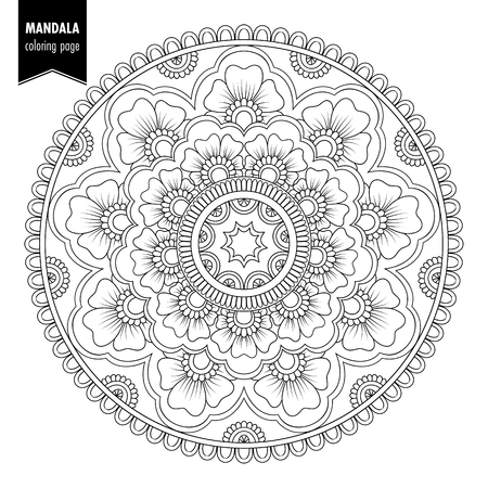 Ethnic mandala design. Illustration