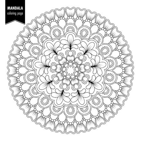 Ethnic mandala design.  イラスト・ベクター素材