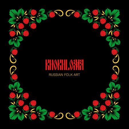 Rosyjski narodowy ornament khokhloma na czarnym tle. Kwiatowa ramka na kartkę z życzeniami lub zaproszenie