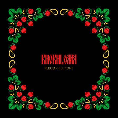 Russian national khokhloma ornament on black background. Floral frame for greeting card or invitation