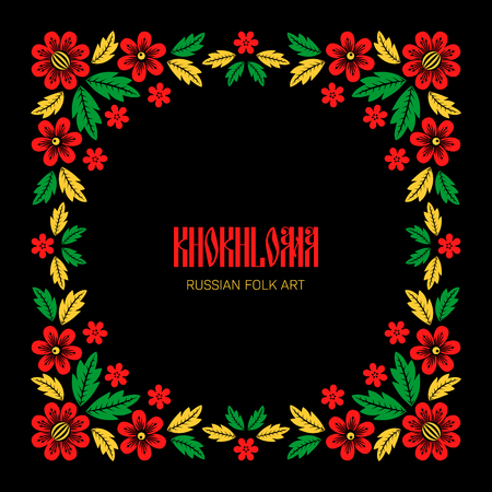 Ornamento khokhloma nacional ruso sobre fondo negro. Marco floral para tarjeta de felicitación o invitación.