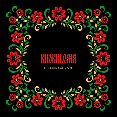 Russian national khokhloma ornament on black background. Floral frame for greeting card or invitation 矢量图像