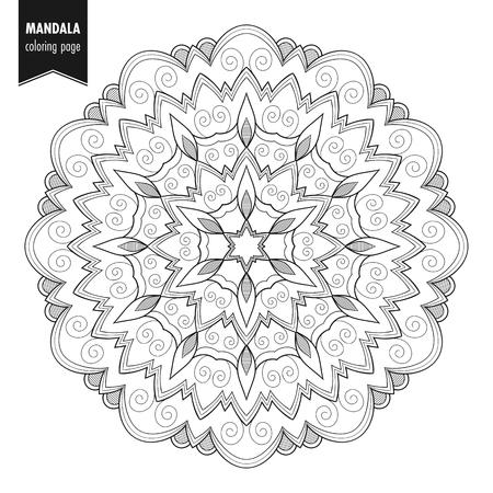 Patrón de mandala étnico monocromo decorativo. Página de libro para colorear antiestrés para adultos. Ilustración dibujada a mano