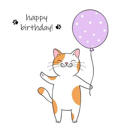 Cute cartoon cat holding a balloon. Hand drawn illustration for birthday greeting card Иллюстрация