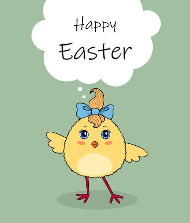 Cute chicken character. Easter greeting card or invitation template