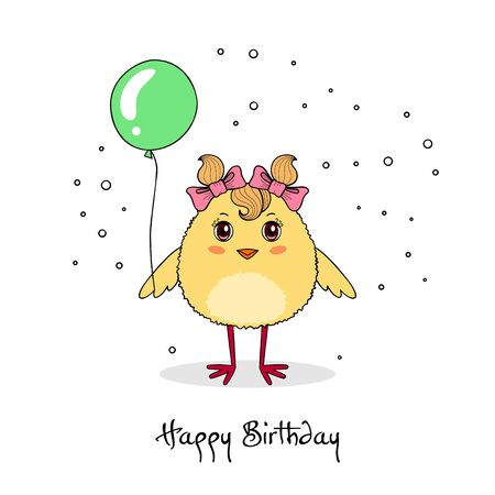 Cute chicken character holding a balloon. Birthday greeting card template