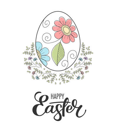 Hand drawn decorated easter egg and flowers on white background. Greeting card or invitation template Ilustração