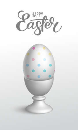 Realistic decorated egg in egg cup. Easter greeting card or invitation template