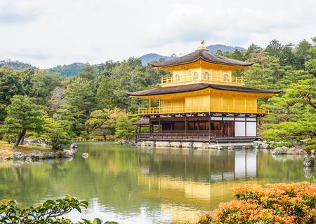 templo: Kinkakuji Templo del Pabellón de Oro