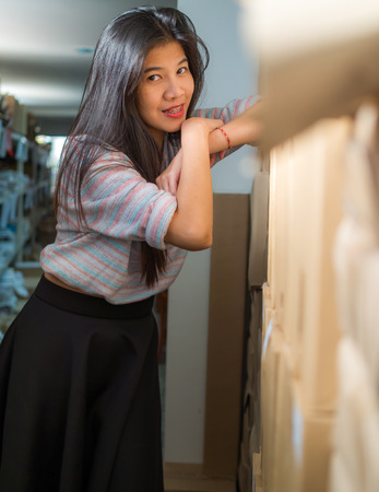 archives: Woman working in archives Stock Photo