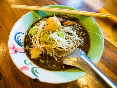 peppery: Noodle soup  is thai food
