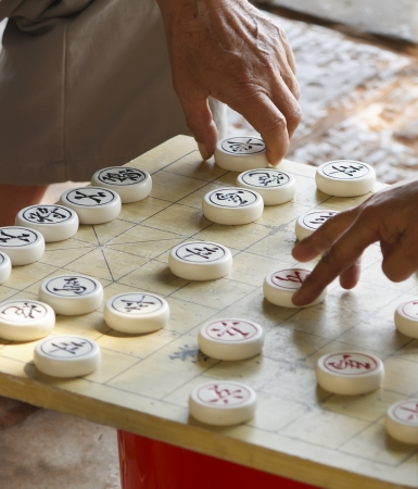 Xiangqi Stock Photo - 18948688