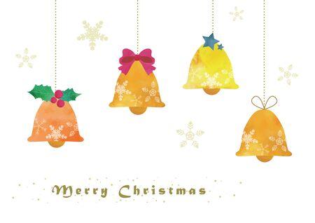 Watercolor Ornament Set