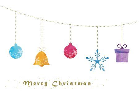 Watercolor Christmas Ornament Set