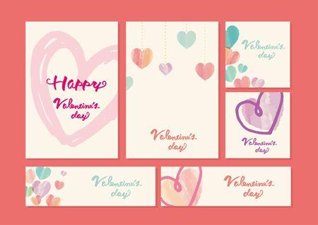 Valentine's Frameset