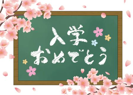 Congratulations on entering the cherry blossoms and blackboard