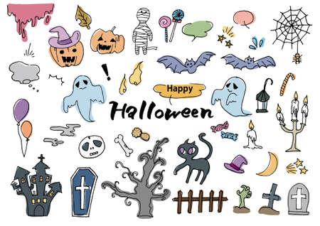 Hand-drawn Halloween material set