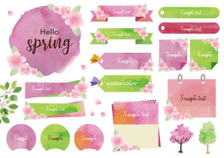Cherry Blossom Watercolor Frame Set