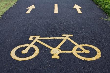 Street for Bikes photo