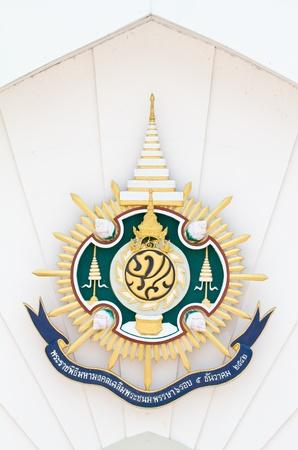 enact: The logo of Thailand king  Stock Photo