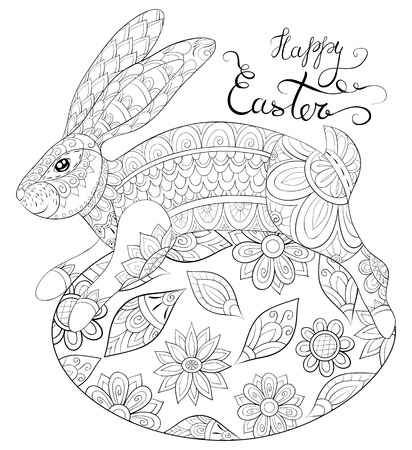 Adult coloring book, Easter egg on the egg with lettering.