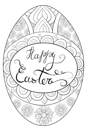 An Easter egg with ornaments and lettering image for adults and children.Zen art style illustration for relaxing activity.Poster design for print.