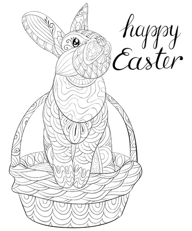 A cute Easter Bunny in the basket  with lettering image for relaxing.Zen art style illustration for print.A coloring book,page for adults.Poster design. Illustration