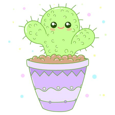 A kawaii cactus  image for print,icon design. Ilustrace