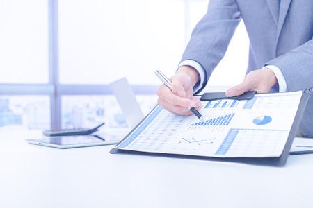 ganancias: Negocios que analiza listas de inversión. Contabilidad