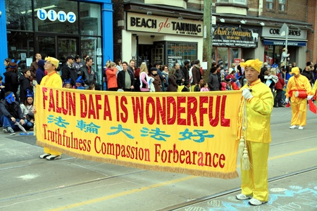 A group of Falun Dafa practitioners during a street parade in Toronto
