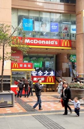 Chongqing, China, March 16, 2012 - A McDonalds restaurant in Downtown. Editorial