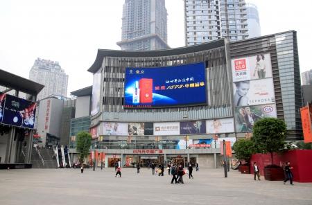 中国・重慶、2012 年 3 月 25 日 - 重慶、中国のショッピング モールの外