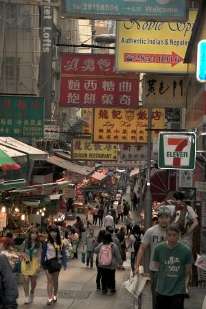 Hong Kong, March 30, 2012 - A busy street in Downtown Hong Kong