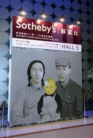 A Sothebys billboard at the Hong Kong Convention Centre