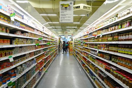 Asian supermarket on September 14, 2013 in Toronto