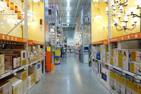 reparations: Home Depot tienda el 22 de septiembre de 2013, de Toronto Editorial