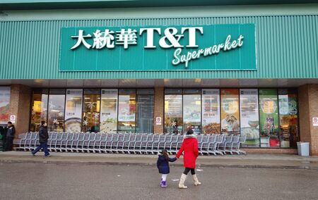 TT Supermarket main entrance in Toronto, Canada