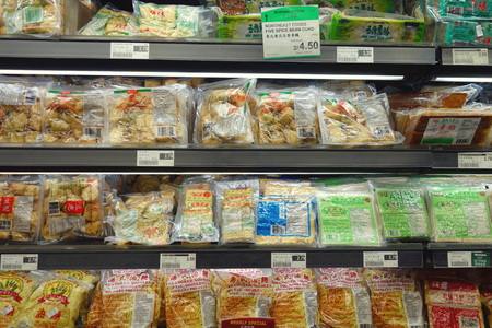 Tofu selection at an Asian supermarket in Toronto, Canada Editorial