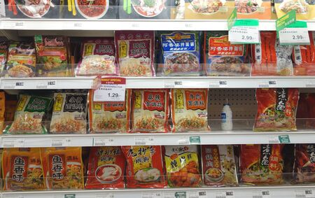 Asian food products on supermarket shelves in Toronto, Canada Editorial