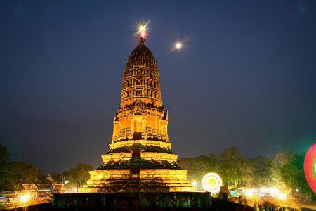 Wat Phra Prang in Si Satchanalai Historical Park Amphoe Si Satchanalai Sukhothai Thailand photo