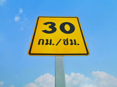 30 km/h Thai language speed limit. Advisory speed. Drive slowly in this area. Reduce speed for safety. Warning signs on roads in the community.