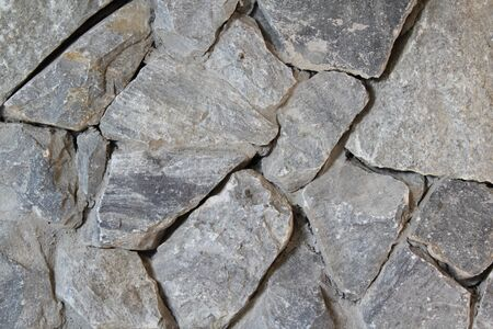 Stone wal Stock Photo - 16554198