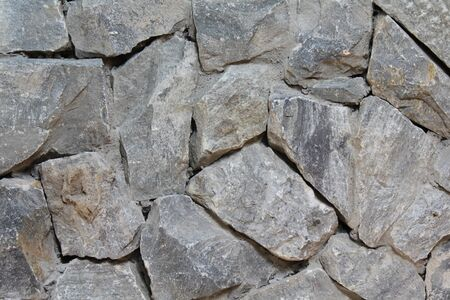 Stone wall Stock Photo - 16659391
