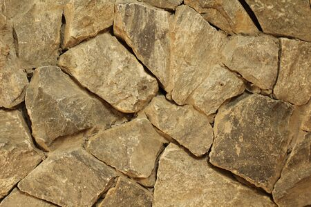 Stone wall Stock Photo - 17666742