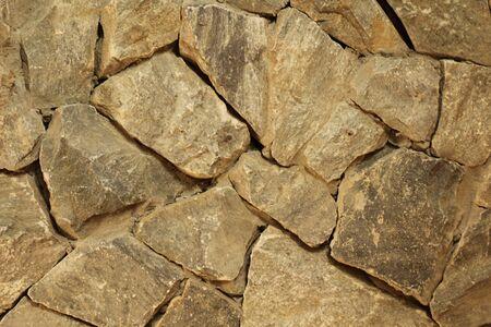Stone wall Stock Photo - 17666742